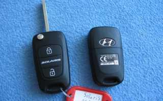 Как разобрать выкидной ключ Хендай Солярис