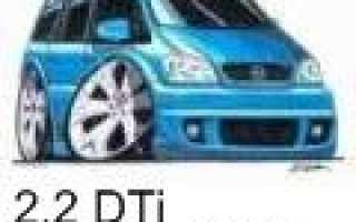 Закончилась эпопея с ДМРВ. — logbook Opel Vectra on DRIVE2