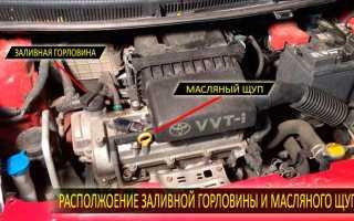 ТО замена масла в двигателе, всех фильтров и свечей — Toyota Yaris, л., года на DRIVE2