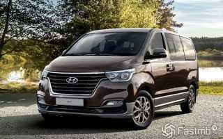 Hyundai h-1 (starex) цена и характеристики, фотографии и обзор