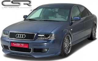 Audi a4 b7 s-line, 2006 г.в. — сообщество «drive2 audi club» на drive2