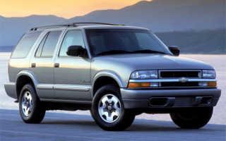 Отзывы владельцев Chevrolet Blazer с ФОТО