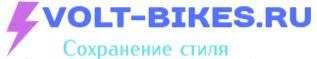 volt-bikes.ru